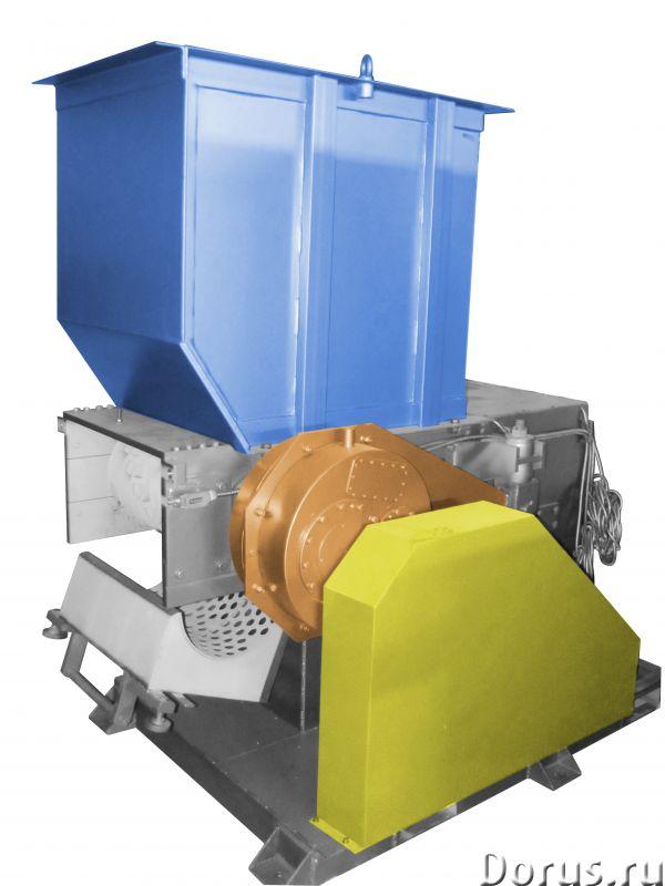 Продам шредер однороторный ШДУ - Промышленное оборудование - Шредер однороторный используется для из..., фото 1