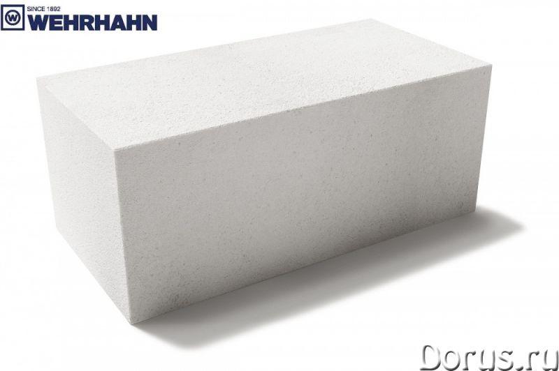 Блоки газосиликатные 1 категории Wehrhahn Старый Оскол - Материалы для строительства - Блоки газосил..., фото 1