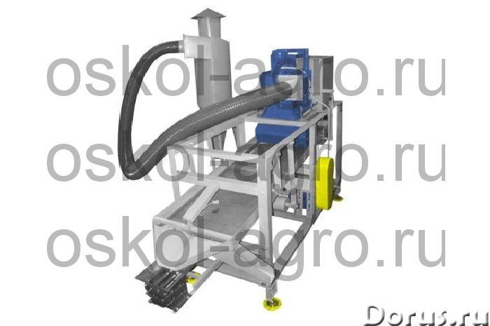 Виброкалиброватель сыпучих продуктов ВС-300 - Промышленное оборудование - Данное оборудование исполь..., фото 1