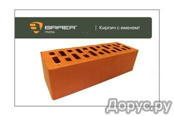 Кирпич облицовочный керамический - Материалы для строительства - Реализуем кирпич облицовочный керам..., фото 5