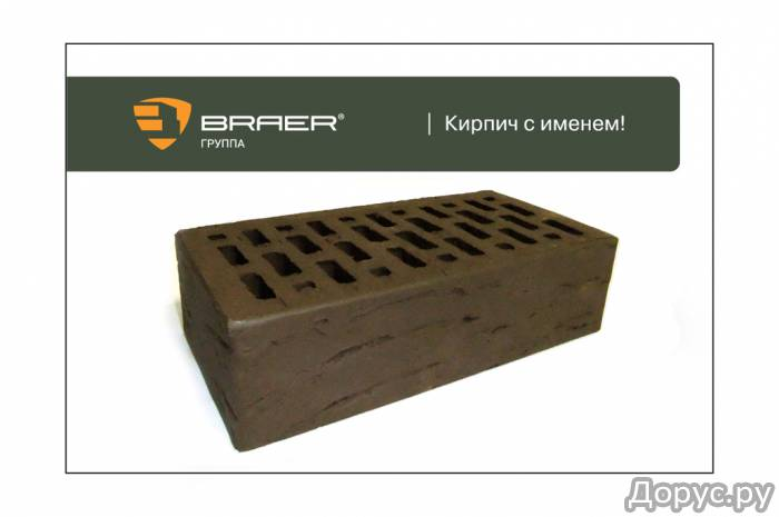 Кирпич облицовочный керамический - Материалы для строительства - Реализуем кирпич облицовочный керам..., фото 6