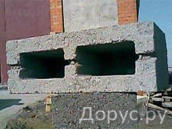 Блоки газосиликатные и мелкоштучные - Материалы для строительства - Блоки газосиликатные производств..., фото 5